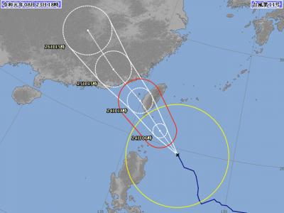 台風11号進路図(8月23日18時)