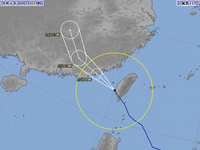 台風11号進路図(8月24日18時)