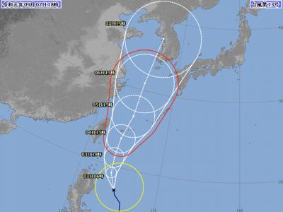 台風13号進路図(9月2日18時)