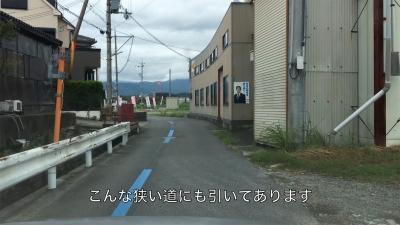 こんな狭い道にもビワイチの「ぐるっとびわ湖サイクルライン」(YouTubeムービー)