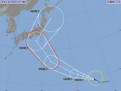 台風15号進路図(9月5日15時)
