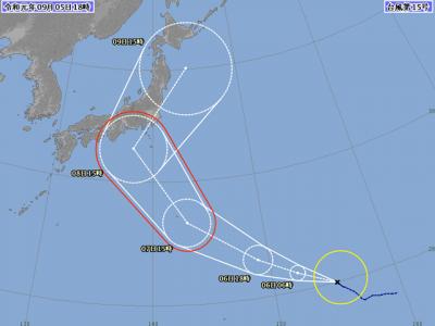 台風15号進路図(9月5日18時)