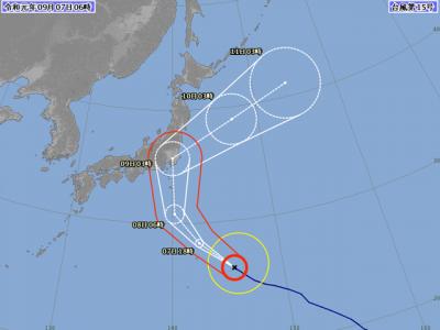 台風15号進路図(9月7日6時)
