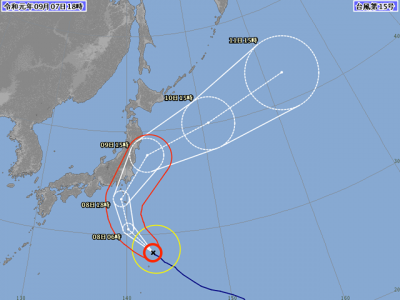 台風15号進路図(9月7日18時)