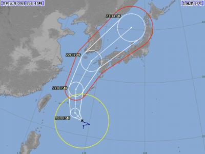 台風17号進路図(9月19日15時)