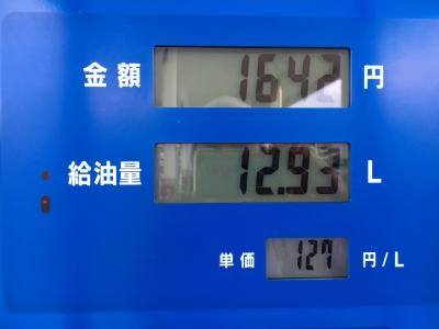 レギュラーガソリン127円/L 西近江路沿い大津市真野のセルフGSでクーポンとカード割引き使用(19/09/16)