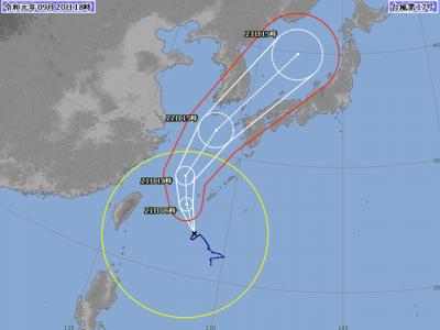 台風17号進路図(9月20日18時)