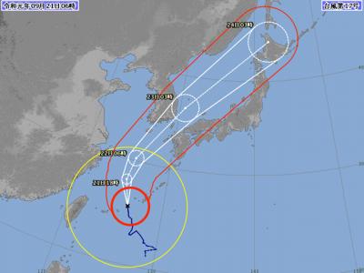 台風17号進路図(9月21日6時)
