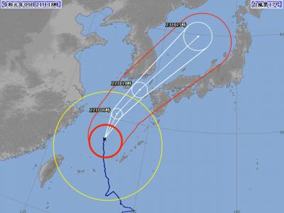 台風17号進路図(9月21日18時)