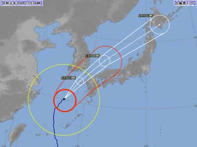 台風17号進路図(9月22日6時)
