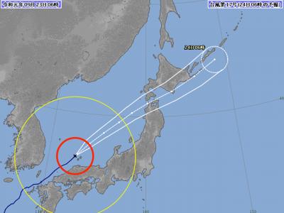 台風17号進路図(9月23日6時)