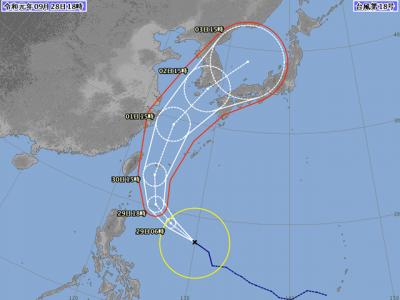 台風18号進路図(9月28日18時)