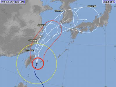 台風18号進路図(9月30日18時)