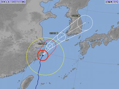 台風18号進路図(10月1日18時)