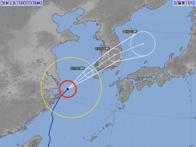 台風18号進路図(10月2日6時)