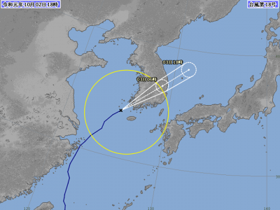 台風18号進路図(10月2日18時)
