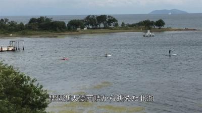台風18号接近中の琵琶湖(YouTubeムービー)