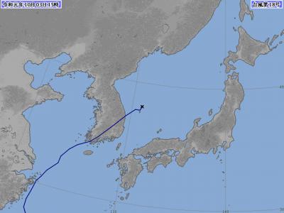 台風18号進路図(10月3日15時 温帯低気圧)