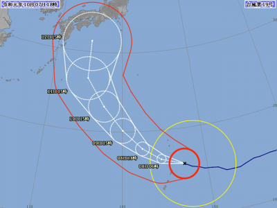 台風19号進路図(10月7日18時)