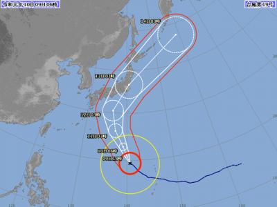 台風19号進路図(10月9日6時)