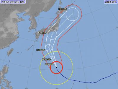 台風19号進路図(10月9日18時)