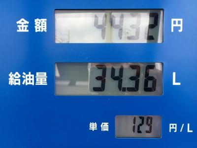 レギュラーガソリン129円/L 西近江路沿い大津市真野のセルフGSで(19/10/08)