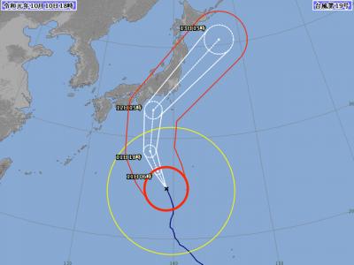 台風19号進路図(10月10日18時)