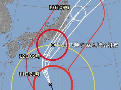 台風19号推定位置(10月12日15時)