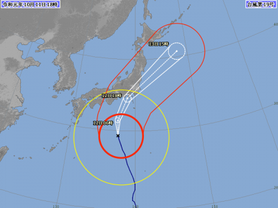 台風19号進路図(10月11日18時)
