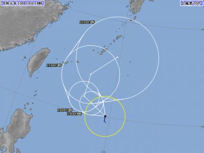 台風20号進路図(10月18日18時)