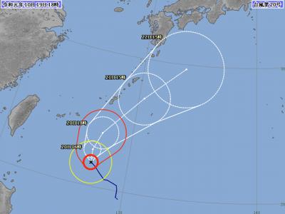台風20号進路図(10月19日18時)