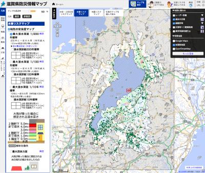 滋賀県防災情報マップ