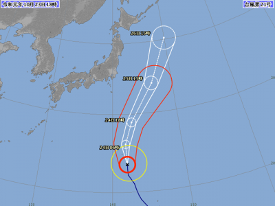 台風21号進路図(10月23日18時)