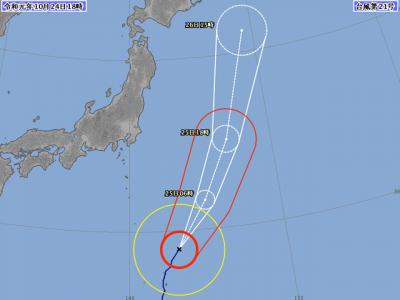 台風21号進路図(10月24日18時)