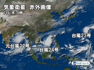 ひまわり8号画像(10月7日9時)