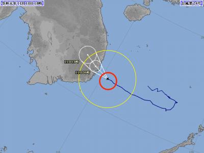 台風24号進路図(11月10日18時)