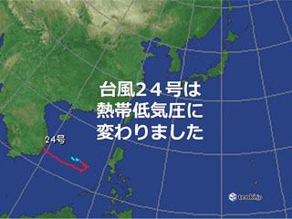 台風24号は熱帯低気圧にかわりました