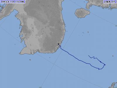 台風24号進路図(11月11日9時)