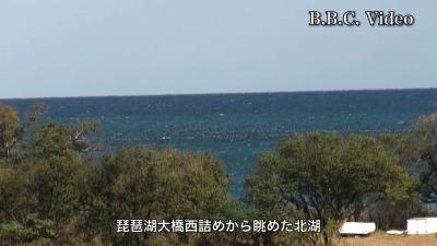 爆弾低気圧発生!! 大荒れの琵琶湖(YouTubeムービー)