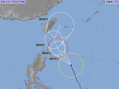 台風27号進路図(11月20日18時)