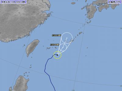 台風27号進路図(11月22日18時)