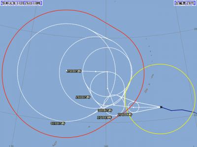 台風28号進路図(11月26日18時)