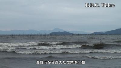 JRがストップ!! 爆風大荒れの琵琶湖北湖(YouTubeムービー)