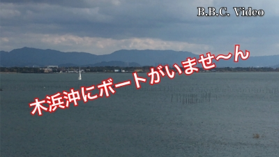 冷たい西風で激寒の琵琶湖!! 木浜沖はボートがいませ〜ん(YouTubeムービー)