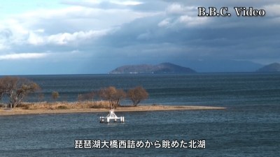 晴れたら強風の琵琶湖 ボートの姿は見えませ〜ん(YouTubeムービー)