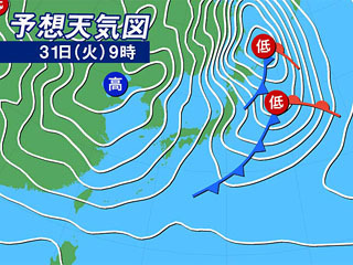 12月31日(火)9時の予想天気図