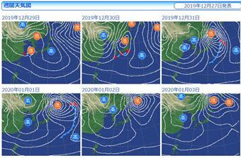 週間天気図(12月27日発表)