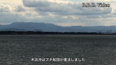 正月4日目もアホ風が続く琵琶湖(YouTubeムービー)
