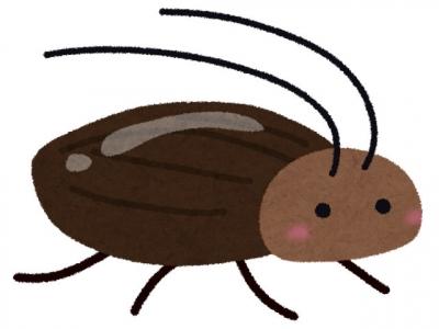 ゴキブリ(いらすとや)
