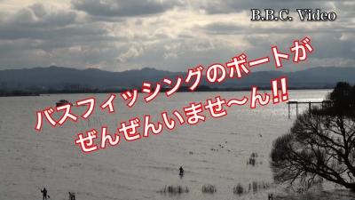 琵琶湖南湖は土曜日なのにボートがぜんぜんいませ〜ん!!(YouTubeムービー)